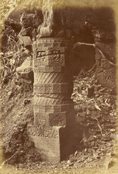 Pillar in the verandah of Buddhist Chaitya Hall, Cave XXVI, Ajanta